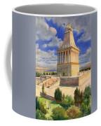 The Mausoleum At Halicarnassus Coffee Mug by English School