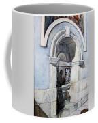 Fuente Castro Urdiales Coffee Mug by Tomas Castano