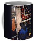 Nun Knotting Carpet Coffee Mug by Sarah Loft