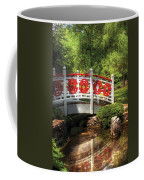 Orient - Bridge - Tranquility Coffee Mug by Mike Savad