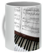 Piano Keys Coffee Mug by Carlos Caetano