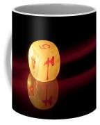 Reflections Coffee Mug by Marc Garrido