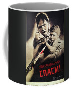 Soviet Poster, 1942 Coffee Mug by Granger