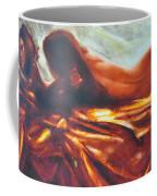 The Amber Speck Of Light Coffee Mug by Sergey Ignatenko
