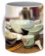 Traditional Chinese Dinner Table Coffee Mug by Yali Shi