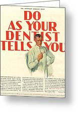 1920s Usa Dentists Lavoris Greeting Card by The Advertising Archives
