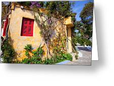 Decorated House With Plants Greeting Card by Aiolos Greek Collections
