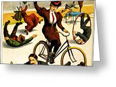 Funny Scenes of Bicycles and Roller Skates Greeting Card by Nomad Art And  Design