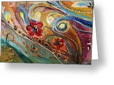 Original Painting Fragment 10 Greeting Card by Elena Kotliarker