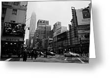 Pedestrians Crossing Crosswalk Outside Macys 7th Avenue And 34th Street Entrance New York City Greeting Card by Joe Fox