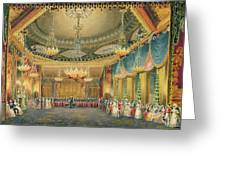 The Music Room Greeting Card by English School