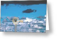 Water Windmill Greeting Card by Stelios Kleanthous