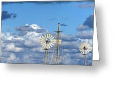 Water Windmills Greeting Card by Stelios Kleanthous