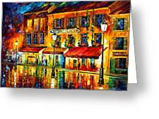 Paris Night Montmartre Greeting Card by Leonid Afremov