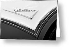 1957 Buick Custom Station Wagon Caballera Emblem Greeting Card by Jill Reger