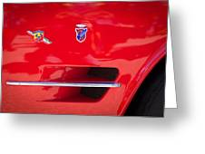 1962 Fiat Abarth 2300 S Coupe Emblems Greeting Card by Jill Reger