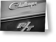 1970 Dodge Challenger RT Convertible Emblem Greeting Card by Jill Reger