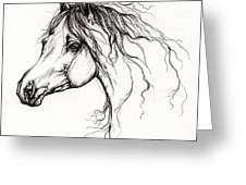 Arabian Horse Drawing 37 Greeting Card by Angel  Tarantella