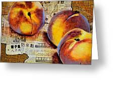 Asian Peaches Greeting Card by JAXINE Cummins