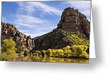 Autumn In Glenwood Canyon - Colorado Greeting Card by Brian Harig
