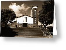 Azorean Church Greeting Card by Gaspar Avila