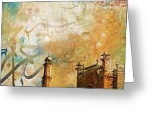 Badshahi Mosque Greeting Card by Catf