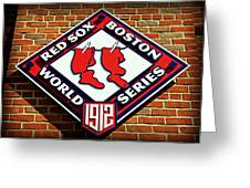 Boston Red Sox 1912 World Champions Greeting Card by Stephen Stookey
