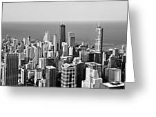 Chicago - That Famous Skyline Greeting Card by Christine Till