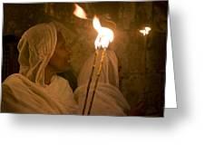 Ethiopian Holy Fire Ceremony Greeting Card by Kobby Dagan
