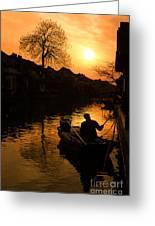 Fisherman Greeting Card by Yew Kwang
