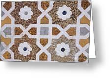 Geometric Designs On The Baby Taj Agra Greeting Card by Robert Preston