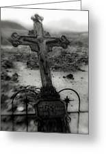 Ghost Town Cross Greeting Card by Sonja Quintero