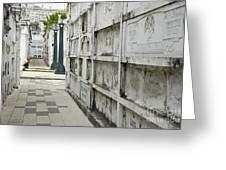 Graveyard At La Ciudad Blanca Greeting Card by Sami Sarkis