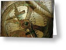 Historical navigation Greeting Card by BERNARD JAUBERT