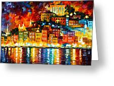 Inviting Harbor Greeting Card by Leonid Afremov