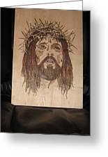 Jesus' Crucifixion Greeting Card by N Gardner