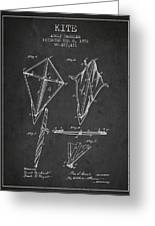Kite Patent From 1892 Greeting Card by Aged Pixel