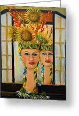 Lady In The Mirror Greeting Card by Bernadette Krupa