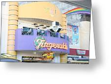 Las Vegas - Fremont Street Experience - 12122 Greeting Card by DC Photographer