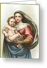 Madonna And Child Greeting Card by Gary Grayson