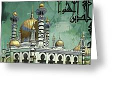 Masjid Ubudiah Greeting Card by Corporate Art Task Force