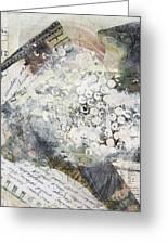 Mind's Eye Greeting Card by Susan Richards