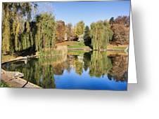 Moczydlo Park In Warsaw Greeting Card by Artur Bogacki