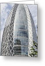 Mode Gakuen Cocoon Tower Greeting Card by For Ninety One Days