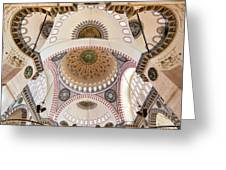 Mosque Greeting Card by Rob Van Esch