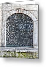 Mosque Window Greeting Card by Antony McAulay
