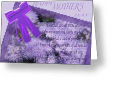 Mothers Day Card Greeting Card by Debra     Vatalaro