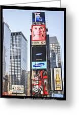 New York New York Greeting Card by B Wayne Mullins