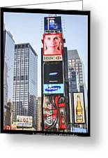 New York New York Greeting Card by B Wayne Mullins