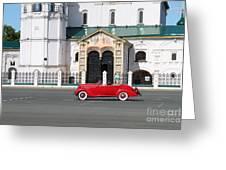 Retro Car Greeting Card by Evgeny Pisarev